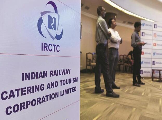 IRCTC将于9月18日启动印度首艘豪华游轮