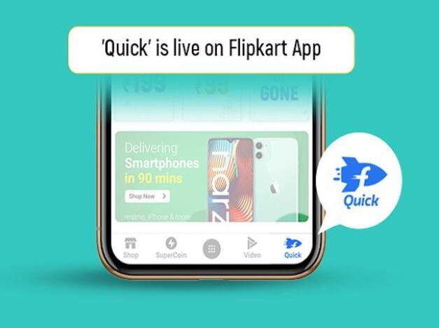 Flipkart Quick hyperlocal的目标是在90分钟内送达日常物品
