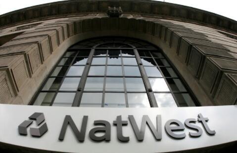 英国的NatWest在承认洗钱失败后面临3.4亿英镑的罚款