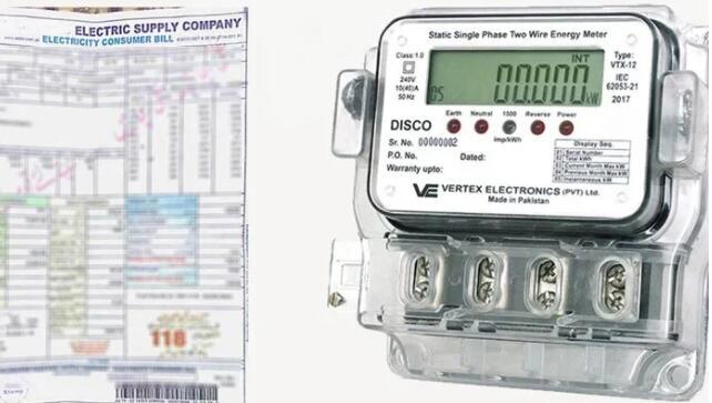 燃料成本调整:电力消费者在10月份每单位额外支付1.95卢比