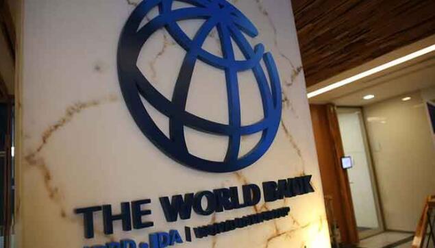 世界银行下调巴基斯坦的GDP增长前景