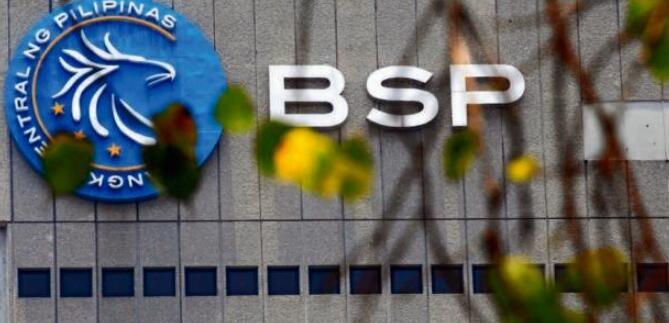 Villegas说BSP需要在年底前开始提高利率
